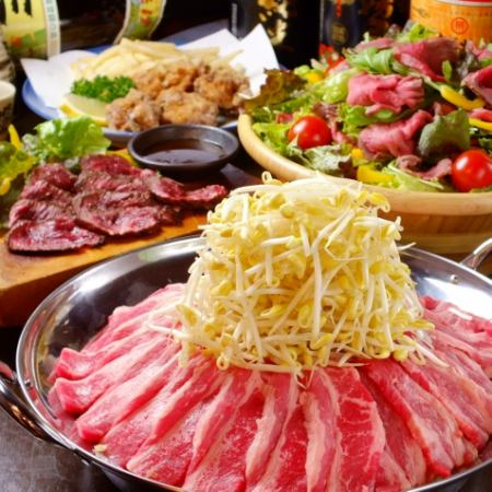 """Meat Banquet Stamina Course ◇ 2 hours drinking attached"" Regular price 4500 yen → 3980 yen with coupon use (tax included)"