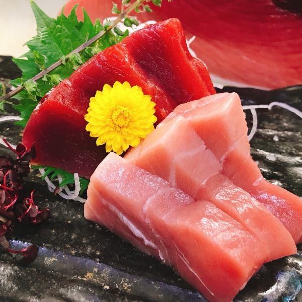 This tuna (medium toro & lean)