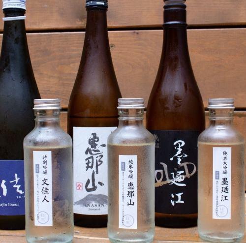 日本酒飲み比べセット3種