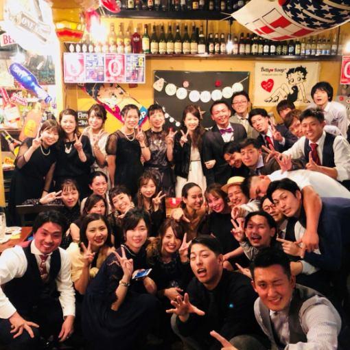 所有你喝2小时♪婚礼2订单计划☆3500日元(含税)