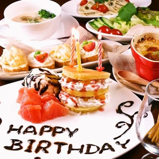 【Weekdays only】 ♪ on birthday and anniversary ♪ 3H all-you-can-drink & dessert plate ★ anniversary course 2900 yen