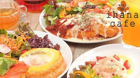 荣Sukairu★2月5日重新开放★新风格的自助餐