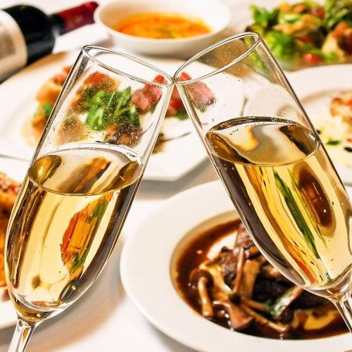 Sparkling wine 120 minutes with all you can drink luxury girls party plan 3500 yen