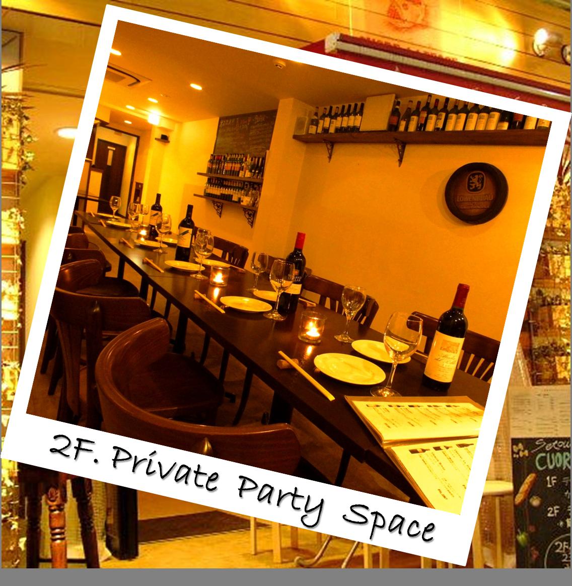 【2F】桌座。根據人數改變佈局OK!您可以使用15至30人的私人房間和派對。