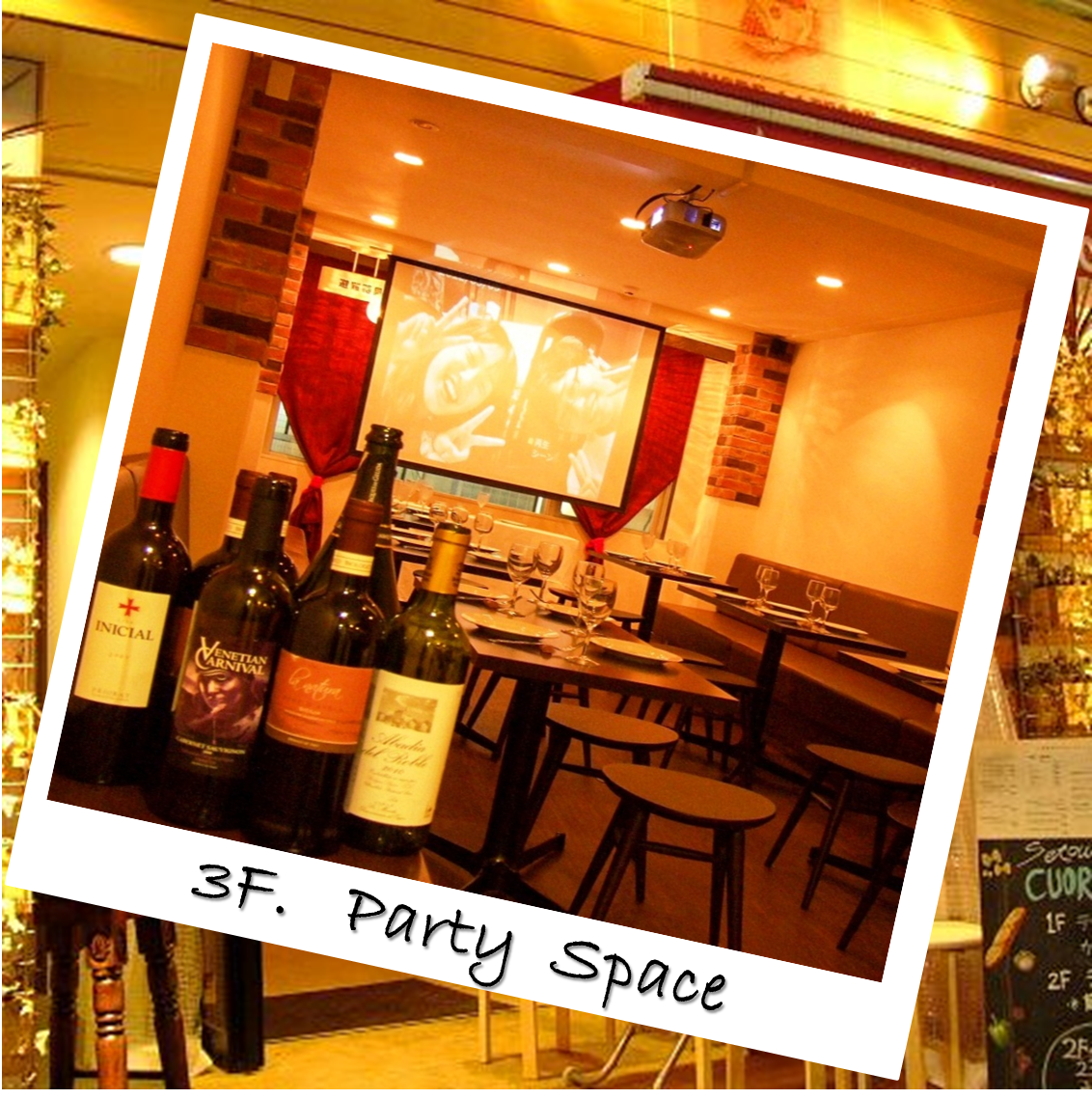 【3F】 Party space has a screen ★ From 25 people up to 40 people can be used.