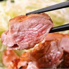아마쿠사 대왕 닭 기와 구이