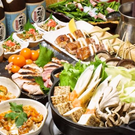 【Popular hot pot course】 All 7 items 2 hours with all you can drinks Amakusa Great King's Chicken Suki pot course 5500 yen