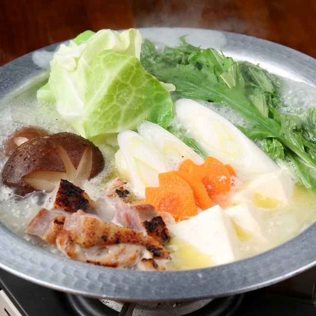 Amakusa the Great King's Cooking Pot