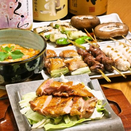 【ファミリー向け食事のみコース】必ず瓦焼/鶏すき/水炊きからお選びください!