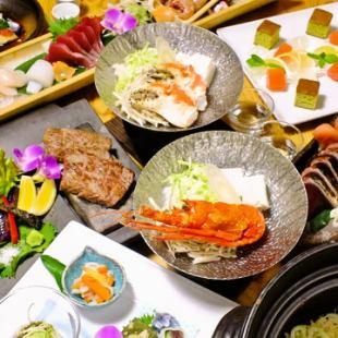 """私人房间承诺!和牛牛肉沙朗牛排★2小时所有你可以喝""""6000日元课程"""""""