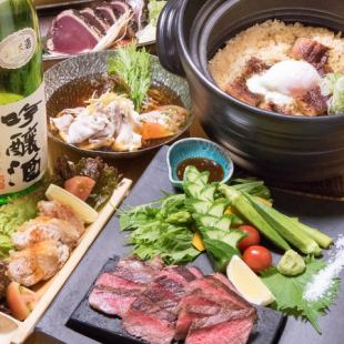"Private room affirmation! With bonito tataki! Participation course ☆ All-you-can-drink for 2 hours ""5000 yen course"""