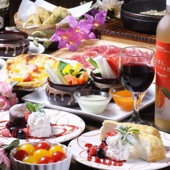 【最大6時間超!!飲み放題!!】女性限定!! 選べる料理と選べるデザートのシンデレラコース2750円☆