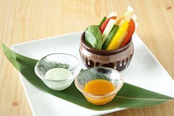 彩り野菜のスティック~2色のディップソース~