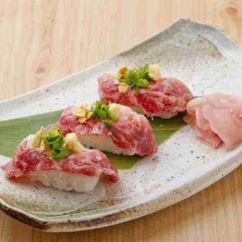 炙り!馬カルビ寿司