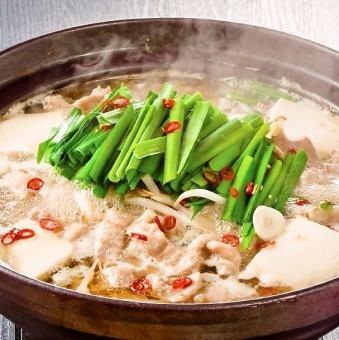 こく旨!博多風もつ鍋 ※牛骨スープ・醤油・味噌からお選び下さい