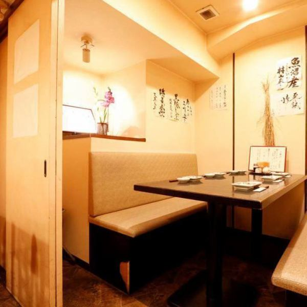 Enjoy delicious dishes in a well-balanced Japanese atmosphere ..., please have a memorable time in Bamboo.