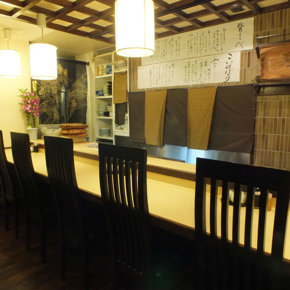 【From 1 person to 7 people maximum】 We are also preparing counter seats, so it is perfect for single drinking ___ ___ ___ 0
