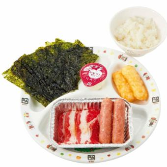 Kids' baked meat plate / curry set