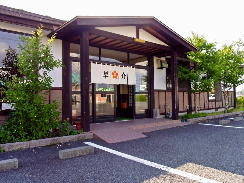15 minutes on foot from Fujishima Station.A shop located along Route 345.There are about 30 parking spaces and many visitors come.