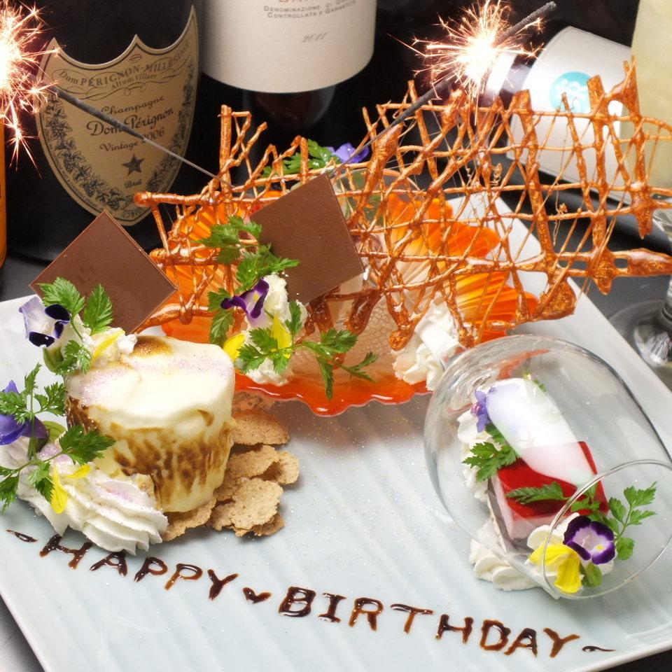 Birthday · anniversary plate ☆