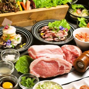 【Recommended】 Ultimate Pork! All 9 items including the finest fillet and enzyme shabu-shabu all-you-can-drink all-you-can-eat ⇒5500 yen (excluding tax)
