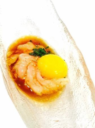 Sweet shrimp tartare - Gomapon vinegar tailoring -