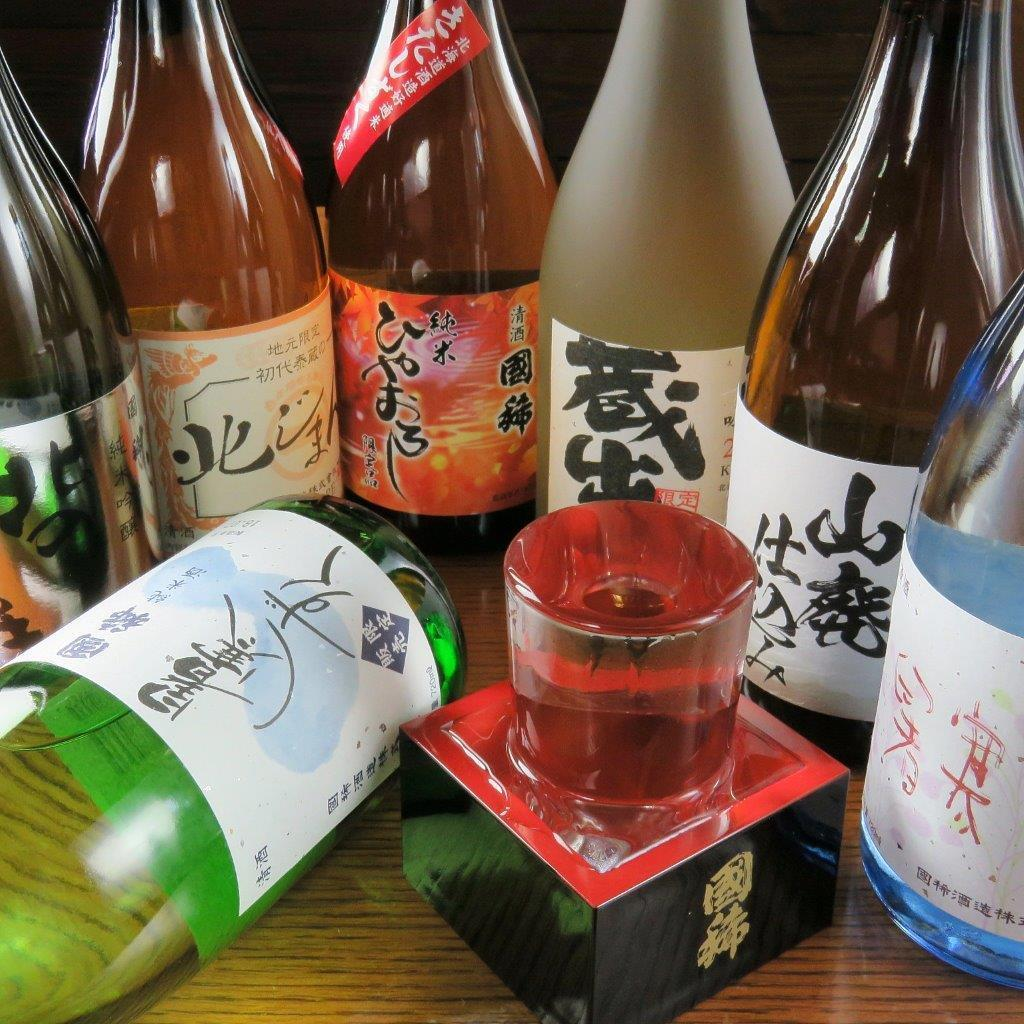 Sake is rare in the country!