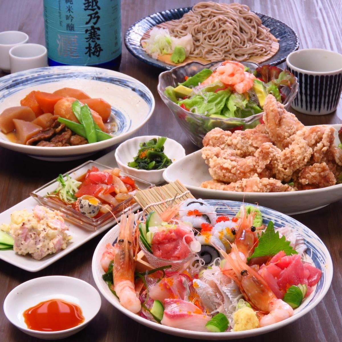 我们所有的11件产品都以3980日元的价格自豪地提供价格实惠的饮品