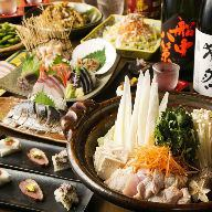 Castle (shiro) course 5,000 yen (tax included) 【2 h with all you can drink】 Concierge / Alumni association