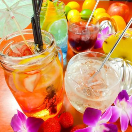★ On that day OK ★ Over 70 different items drinks all you can drink 90 minutes 1500 yen → 980 yen ♪