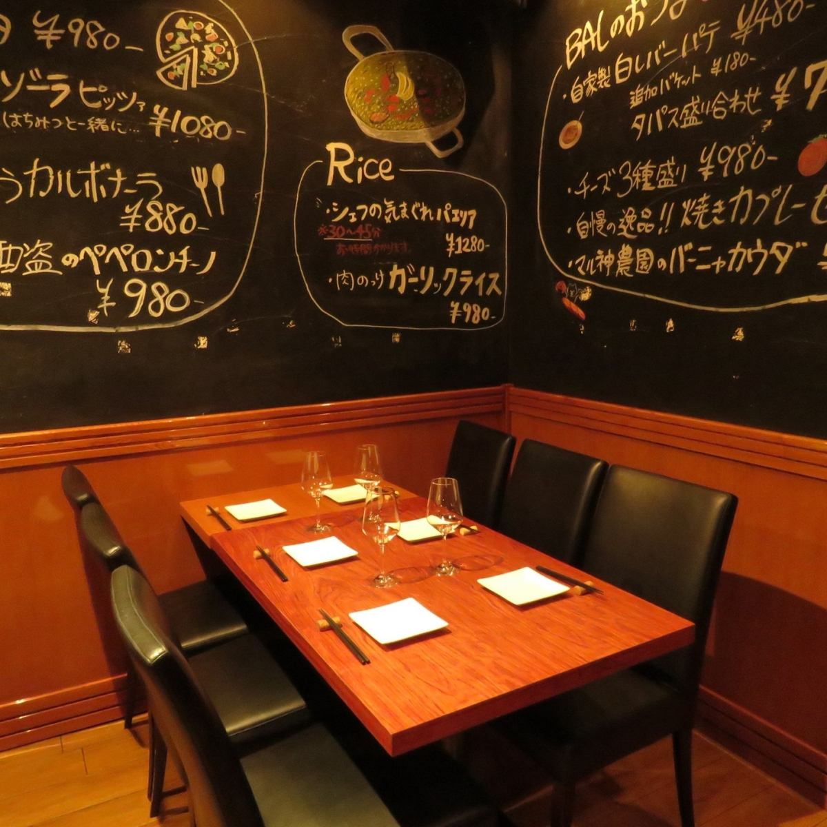 Popular private room ♪ We will give priority to customers of reservation ♪