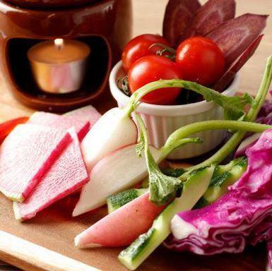 Banya cauda of commitment vegetables