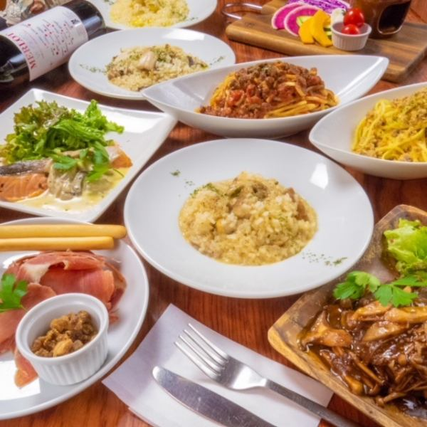 【Banquet ★ Receiving】 Seasonal course, with all you can drink 4000 yen ~ ♪