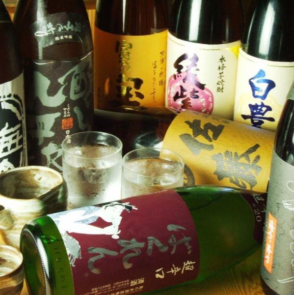 全国厳選!地酒・焼酎・梅酒各種