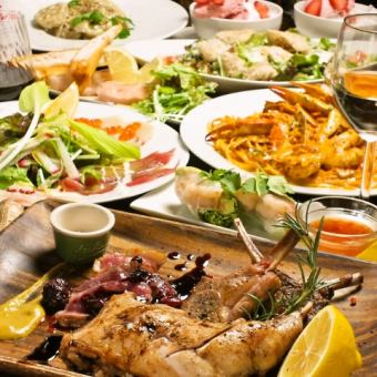 ■ Food only ■ NEW! Recommended ★ Buri's SPECIAL banquet course ★ All 8 items