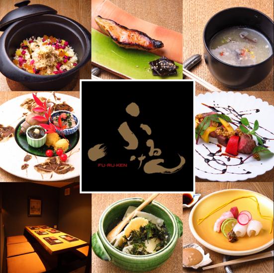 """Gourmand的神圣之地Nishiazabu的着名商店""""Furugen""""在平静的氛围中享用创意日本料理。"""