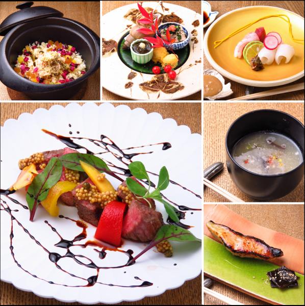 ふるけんならではの本格和食を楽しむ「お魚おまかせ」と「お肉おまかせ」のおまかせ2種のコースをご用意。