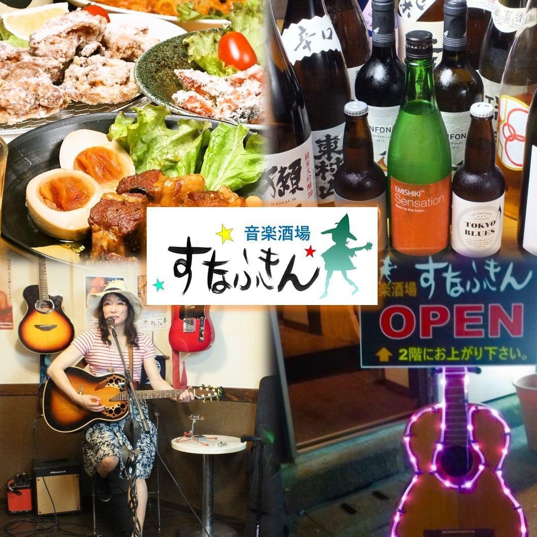 音乐酒吧★每月音乐活动在这里你可以一边听久米川站3分钟步行享受!现场进行!