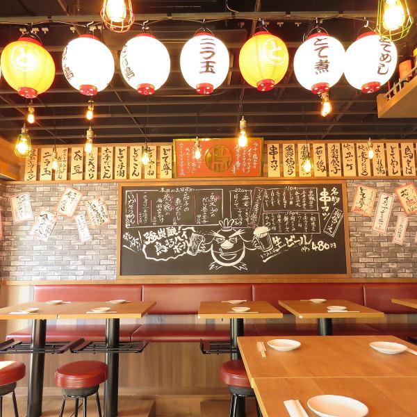 名駅徒歩3分の好アクセス☆大衆感あふれる店内は、少人数~大型宴会まで、会社の同僚や友人同士など、様々なシーンで利用しやすいお店です!
