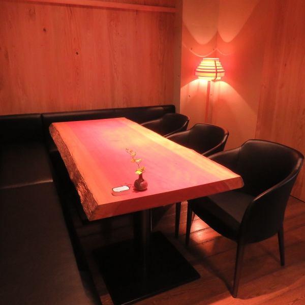 ◆完全個室◆デート・誕生日・記念日におすすめ!落ち着いた雰囲気と照明で上質な空間をご提供。