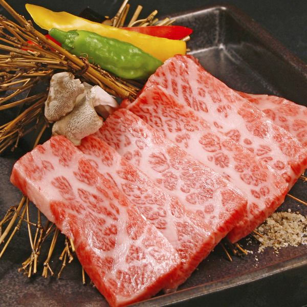 Including Hokkaido A5 Japanese beef, rich roasted meat also