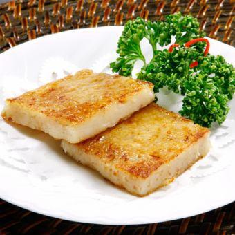Radish rice cake