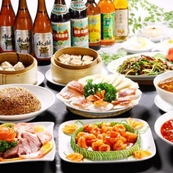 【All-you-can-drink for 2 hours】 Soup with Beijing duck · shark's fin, etc. <11 items in total> 【winning course】 4000 yen