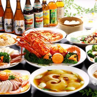 【All-you-can-drink for 2 hours】 Shakuhare's boiled Beijing duck <All 12 items> 【Deluxe Chinese course】 7000 yen