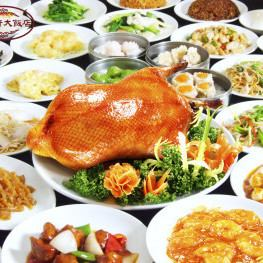 【平日3,680円】130品食べ放題と2時間飲み放題