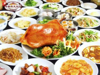 【Saturday, Sunday and public holidays 4,680 yen】 All you can eat 168 items premium all-you-can-drink 2 hours
