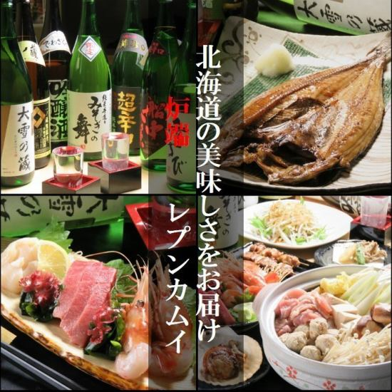 Private room space where you can enjoy northern fortune with careful selection of sake