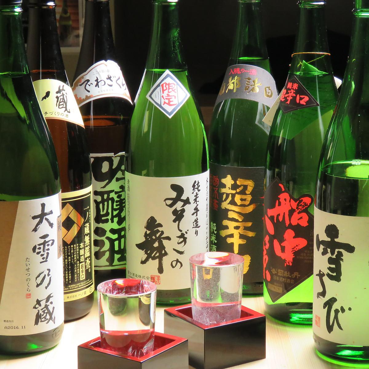 We have various Japanese sake