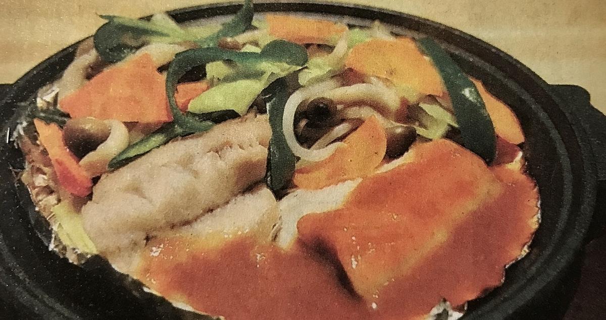 Grilled Hottoki chan