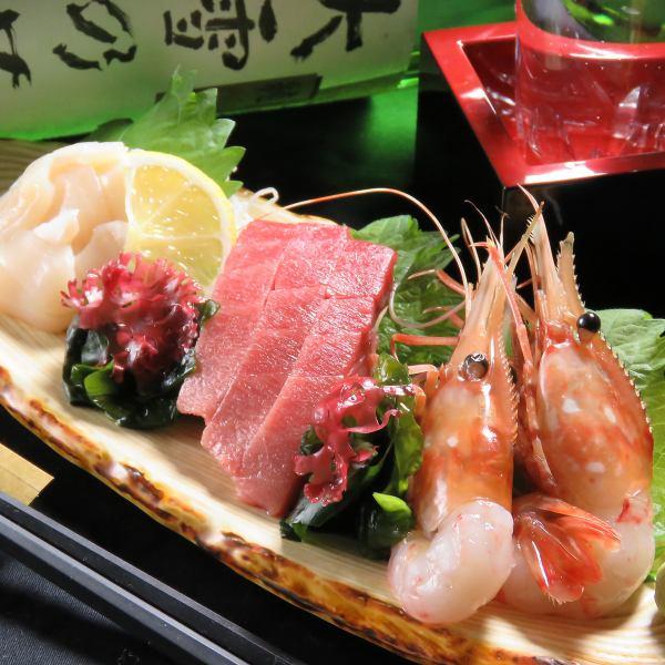 Three servings of sashimi (1 serving)